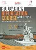 Bulgarian Bifurcation Course