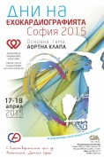 Days of echocardiography - Sofia 2015